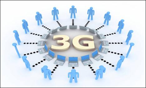 Покровкалар 3G-интернеккэ холбоннулар