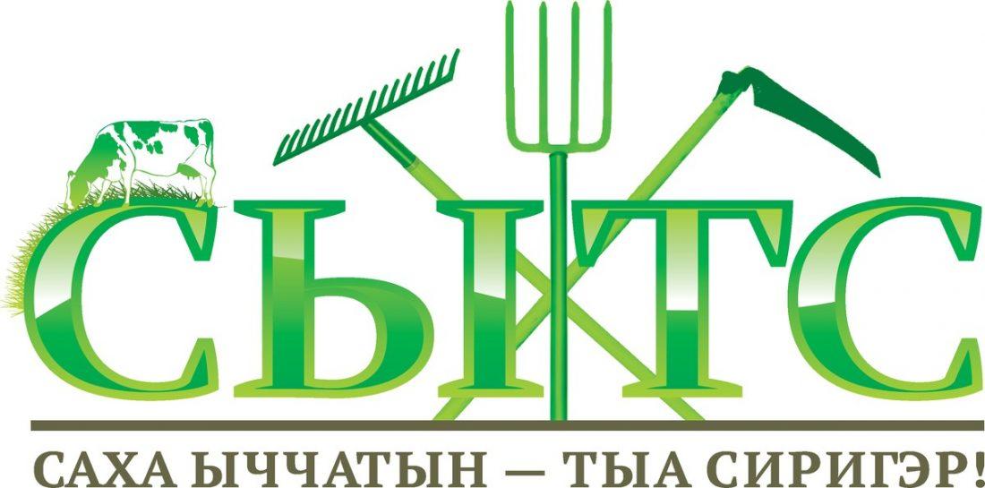 сытс логотип