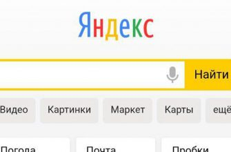 Балаҕан ыйын 23 күнэ. Яндекс - Бикипиэдьийэ
