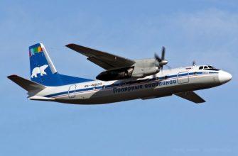 Өлүөхүмэ аэропорда бүгүн Ан-24, Bombardier Dash 8 Q300 көтөр ааллары көрүстэ